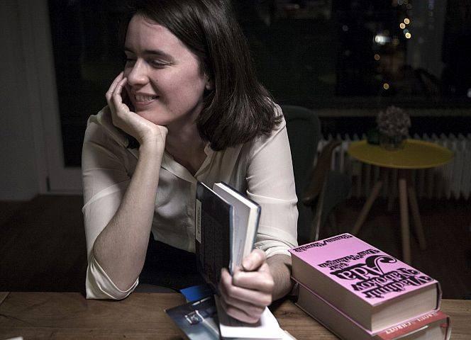 Illustratorin Bianca Tschaikner aus Wien.
