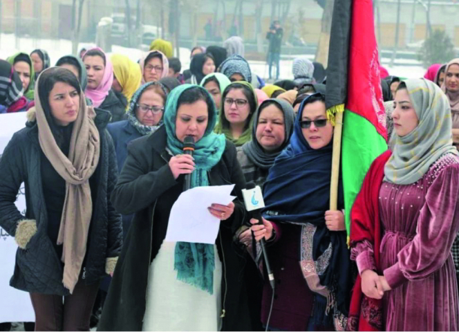 Frauen vom Afghan Women's Network bei einer Kundgebung. - Foto: www.awn-af.net