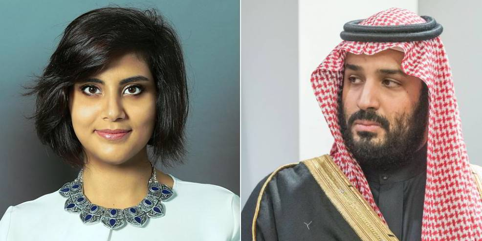 Kronprinz Saudi Arabien Ehefrau